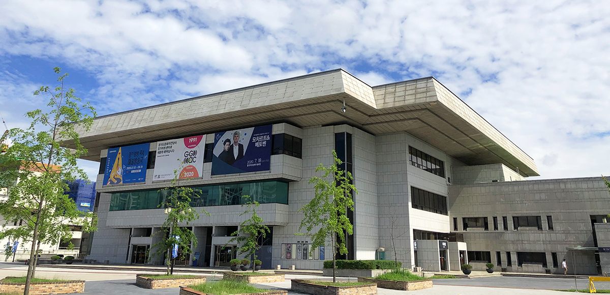 Gyeonggi Arts Center